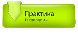 гроурепорты гидропоника